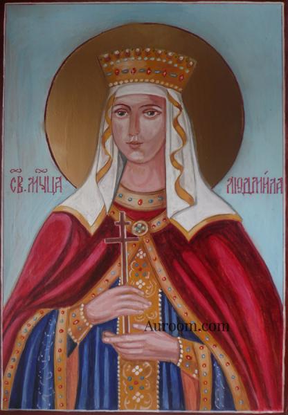 Holy Martyr Lyudmila